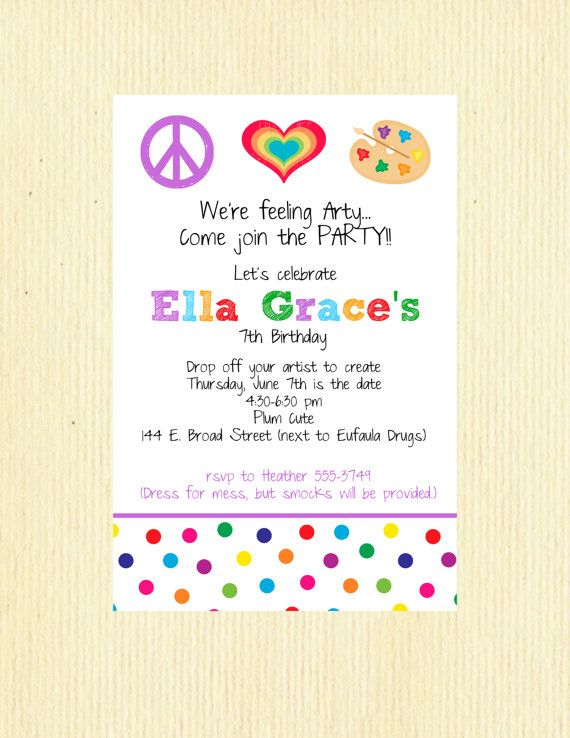 Art Party Invitation Personalized And Printable By Madewithlovejj