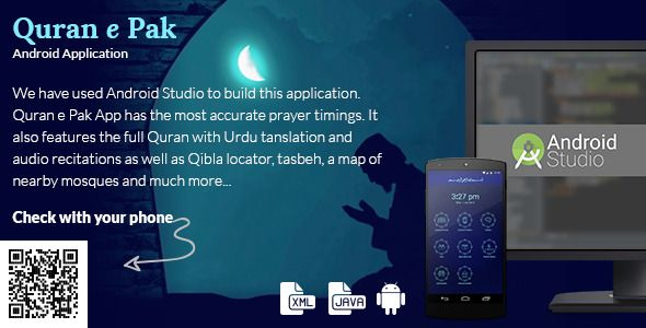 Quran e Pak - Android Application | Android applications and Mobile ...