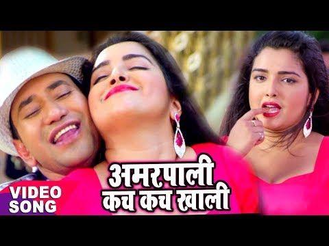 Bhojpuri Video Song On Songs 2017 Songs Movie Songs