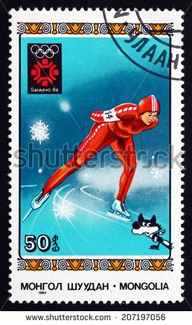 MONGOLIA STAMP CIRCA 1984: a stamp printed in Mongolia shows Speed Skating, 1984 Winter Olympic Games, Sarajevo