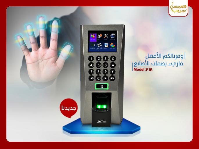 قاري بصمة الاصبع للدخول و الخروج والحضور Access Control Terminal Zkteco Model F18 Electronic Products Phone Electronics