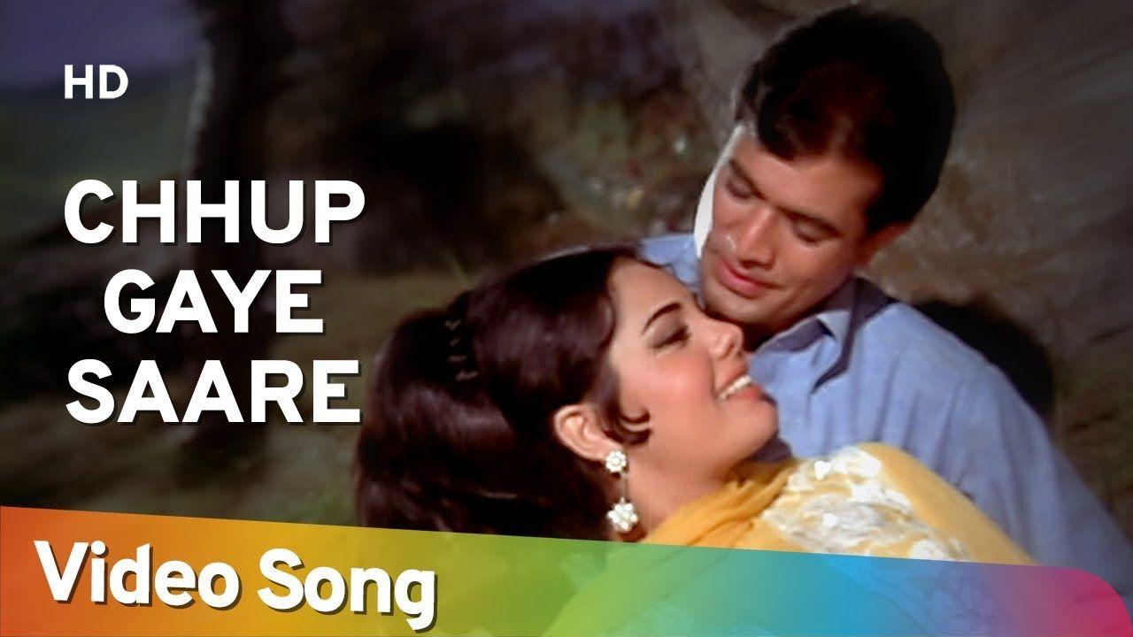 Chhup Gaye Sare Nazare Rajesh Khanna Mumtaz Do Raaste Bollywood Song Hindi Bollywood Songs Songs