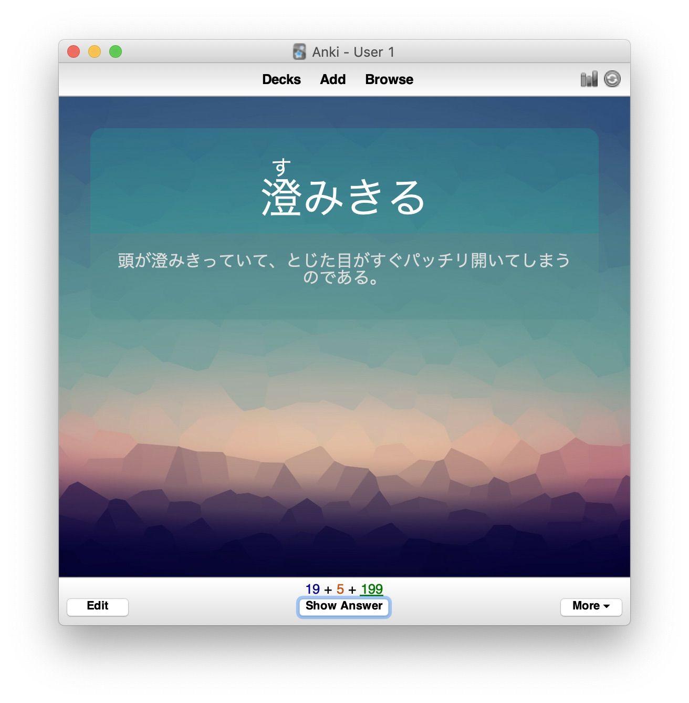 GitHub zantoku/AnkiThemeMountains Anki Card Theme for