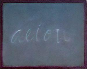 Titulo: a e i o u (1975) // Autor: Santiago Cárdenas // Tipo de obra: Pintura (óleo sobre tela)