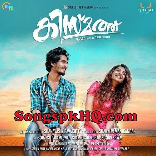 Happy malayalam movie video songs free download