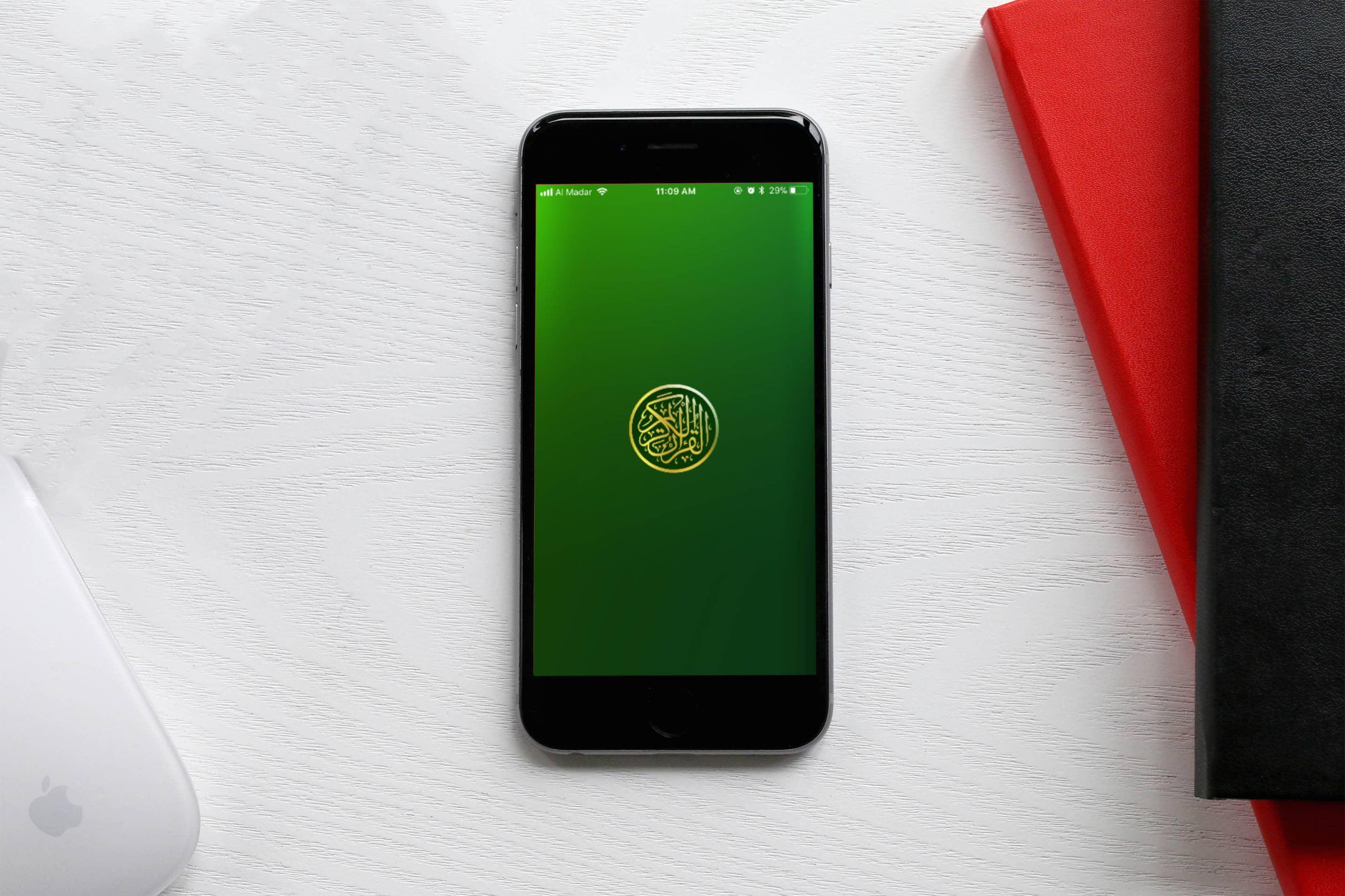 افضل تطبيق للقران الكريم قراءة واستماع وتعليم وبدون انترنت للايفون والايباد Ios Apps Quran App Iphone