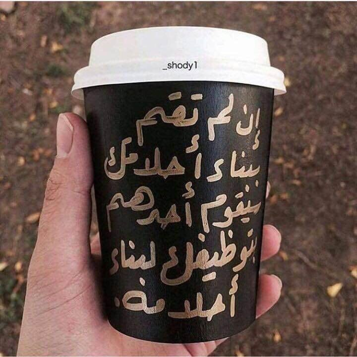 86 Twitter Coffee Jokes Paper Coffee Cup Logic Quotes