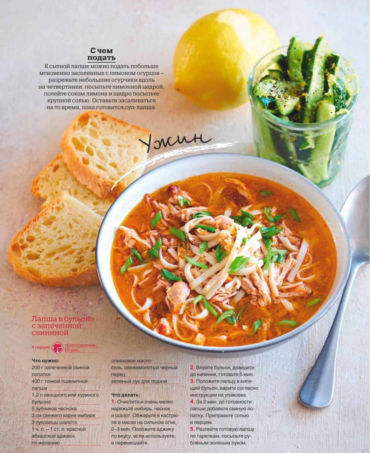 суп из свиного бульона