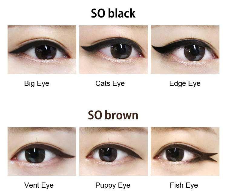 Mesh Ink Gel Eyeliner w Brush Strong Makeup Cushion Eye Liner ...