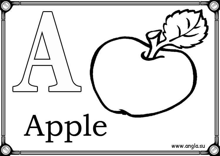 английский алфавит в картинках с произношением для детей ...