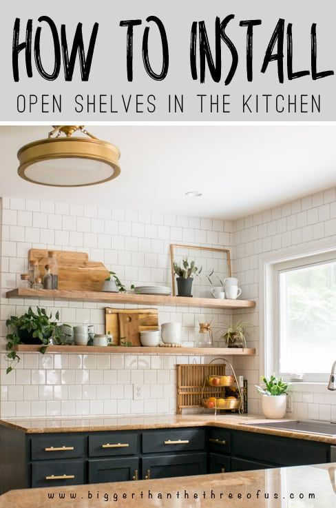 how to install heavy duty floating shelves for the kitchen for rh pinterest com Kitchen Wall Open Shelves shelving for the kitchen