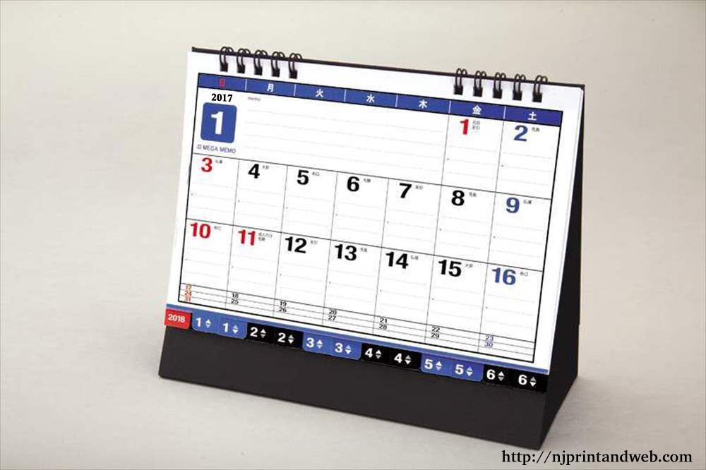 Make Personalized Desktop Calendar exclusively from Njprintandweb