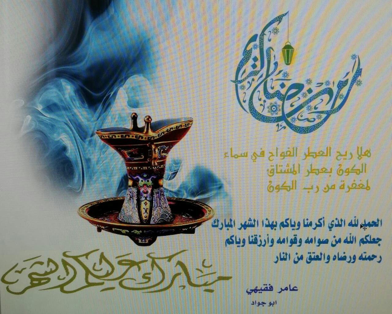 Pin By Ramya On شهر رمضان المبارك و الحج العمرة Movie Posters Poster Art