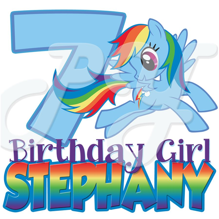 My Little Pony Rainbow Dash Personalized Birthday T Shirt