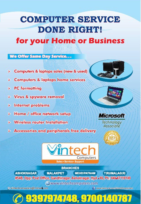computer service center in hyderabad Vintech computers