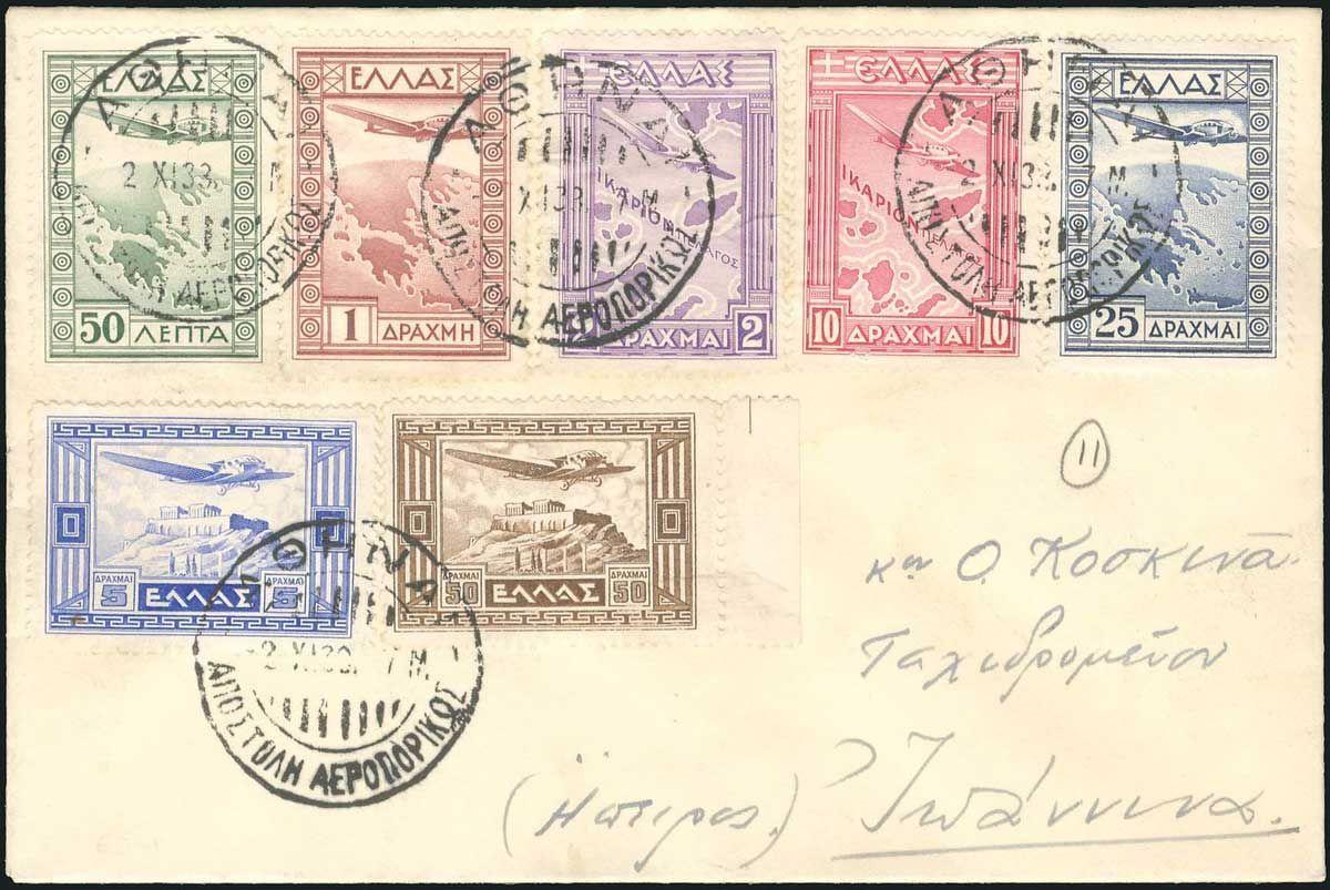 International Auctions Vintage World Maps Philatelic Auction