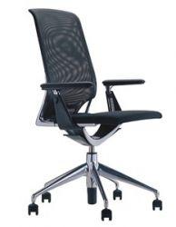 Vitra Meda Bureaustoel.Vitra Bureaustoel Meda Chair Chair Furniture Decor