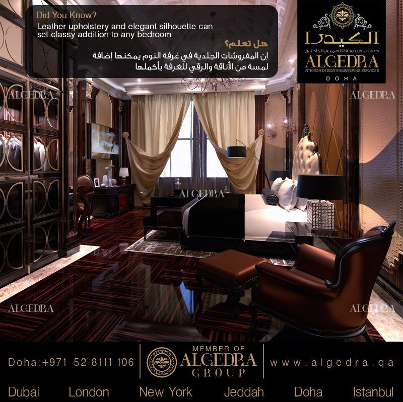 هل تعلم أن المفروشات الجلدية في غرفة النوم يمكنها إضافة لمسة من الأناقة والرقي للغرفة بأ Interior Design Dubai Interior Design Companies Luxury Interior Design