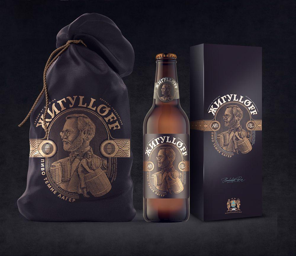 """다음 @Behance 프로젝트 확인: """"Zhygulloff beer"""" https://www.behance.net/gallery/41855335/Zhygulloff-beer"""