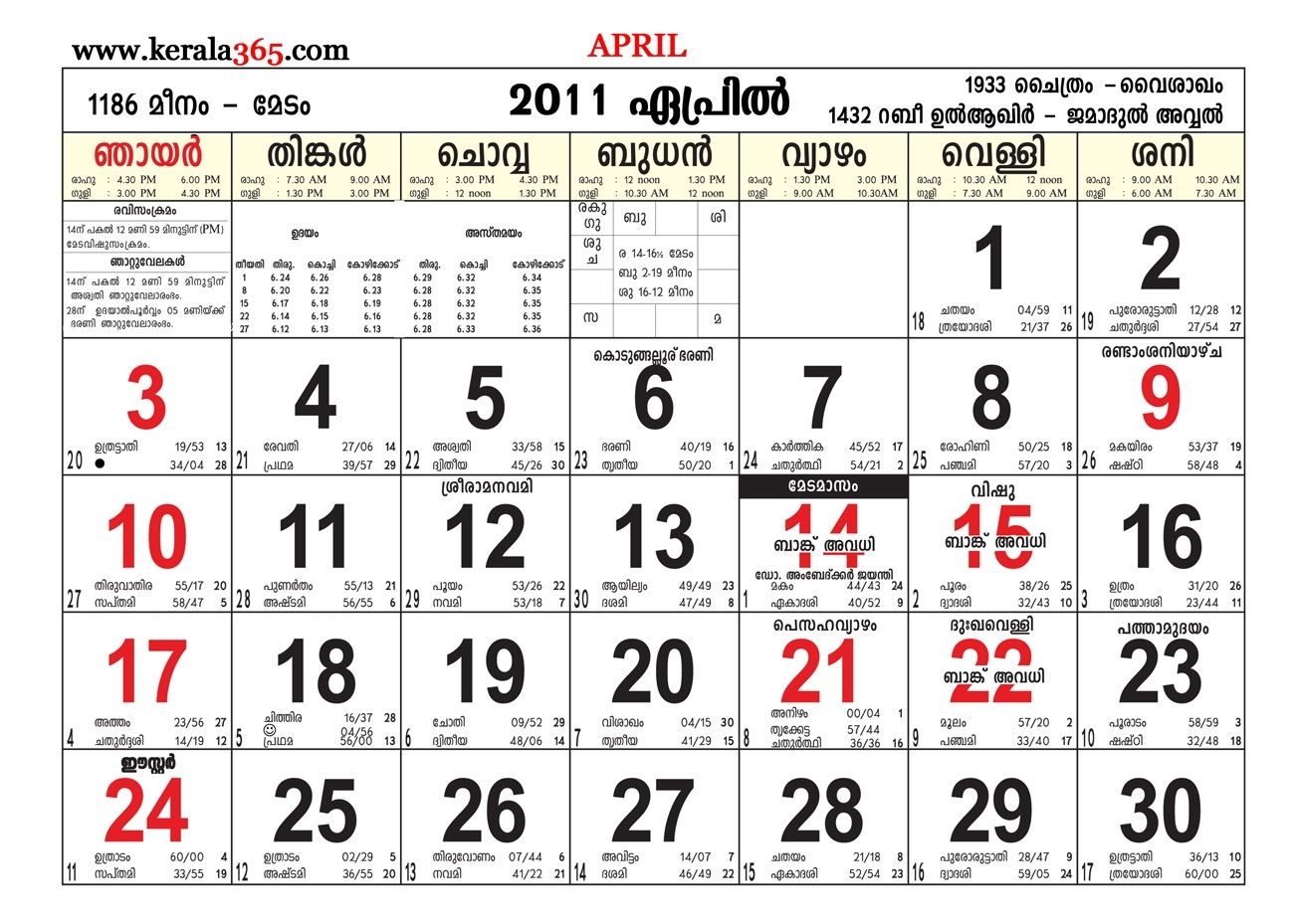 sports betting calendar 2013