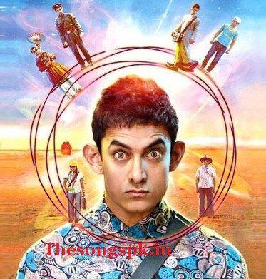 pk films songs free download