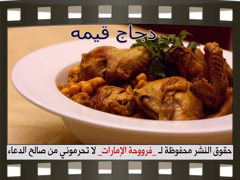عمل دجاج قيمه بالصور Keema Recipes Recipes Chicken Keema