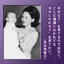 どんな境遇でも幸せだと感じる の検索結果 yahoo 検索 画像 日本の名言 インスピレーションのある言葉 面白い言葉