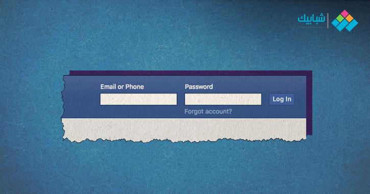 استرجاع حساب الفيس بوك بدون ايميل طرق سهلة وبسيطة