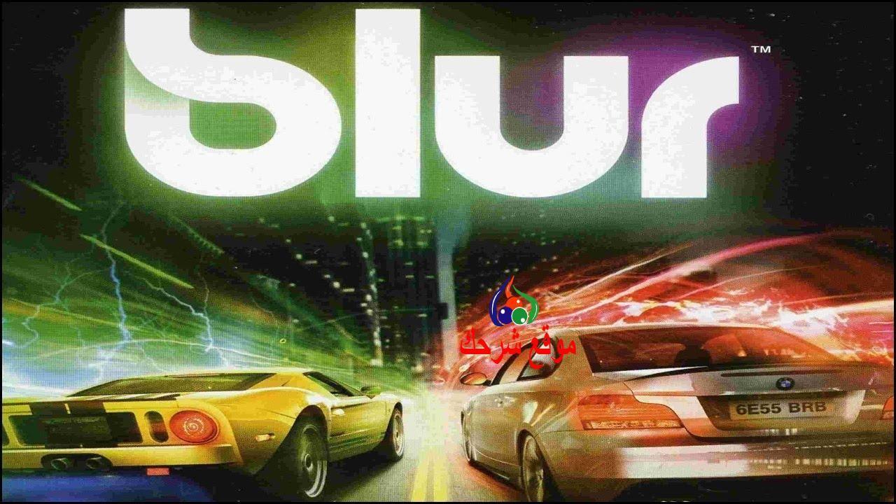 تحميل لعبة سباق السيارات للكمبيوتر Pc Racing Games Racing Games Blur