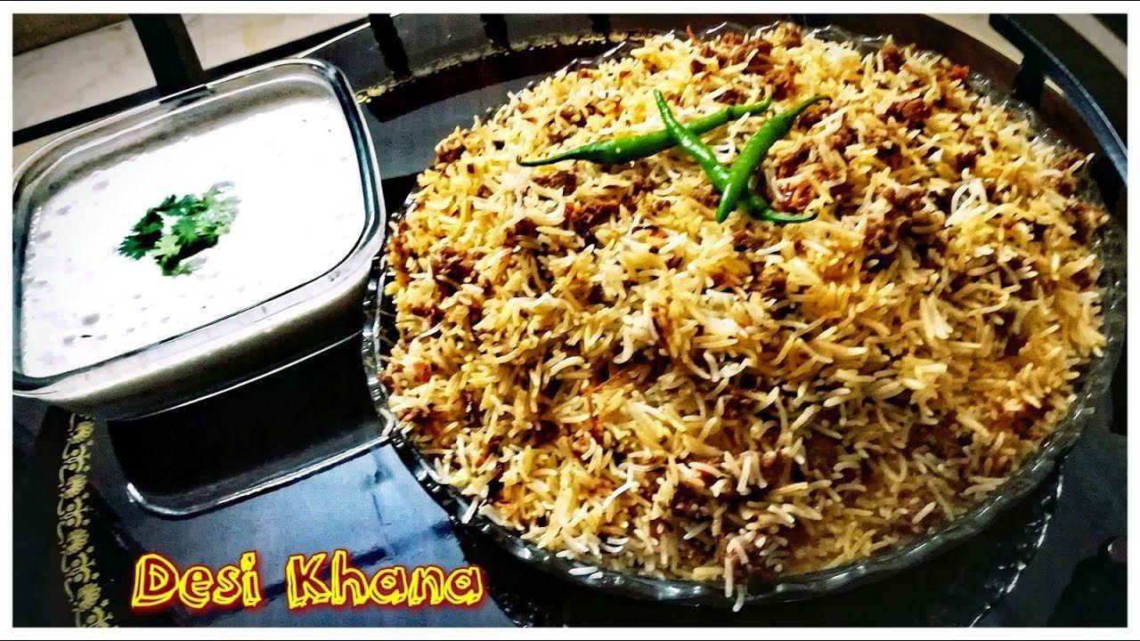 Mutton Keema Biryani Qeemay Walay Chawal Keema Rice Keemay