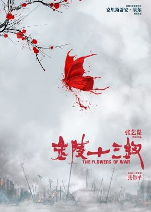 The_Flowers_of_War_MoviePoster_China