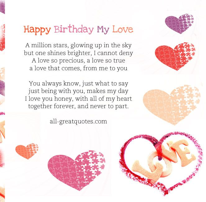 Happy Birthday My Love A Million Stars Glowing Up In The Sky But One Shines Brighter Free Birthday Card Husband Birthday Card Birthday Wishes Greeting Cards