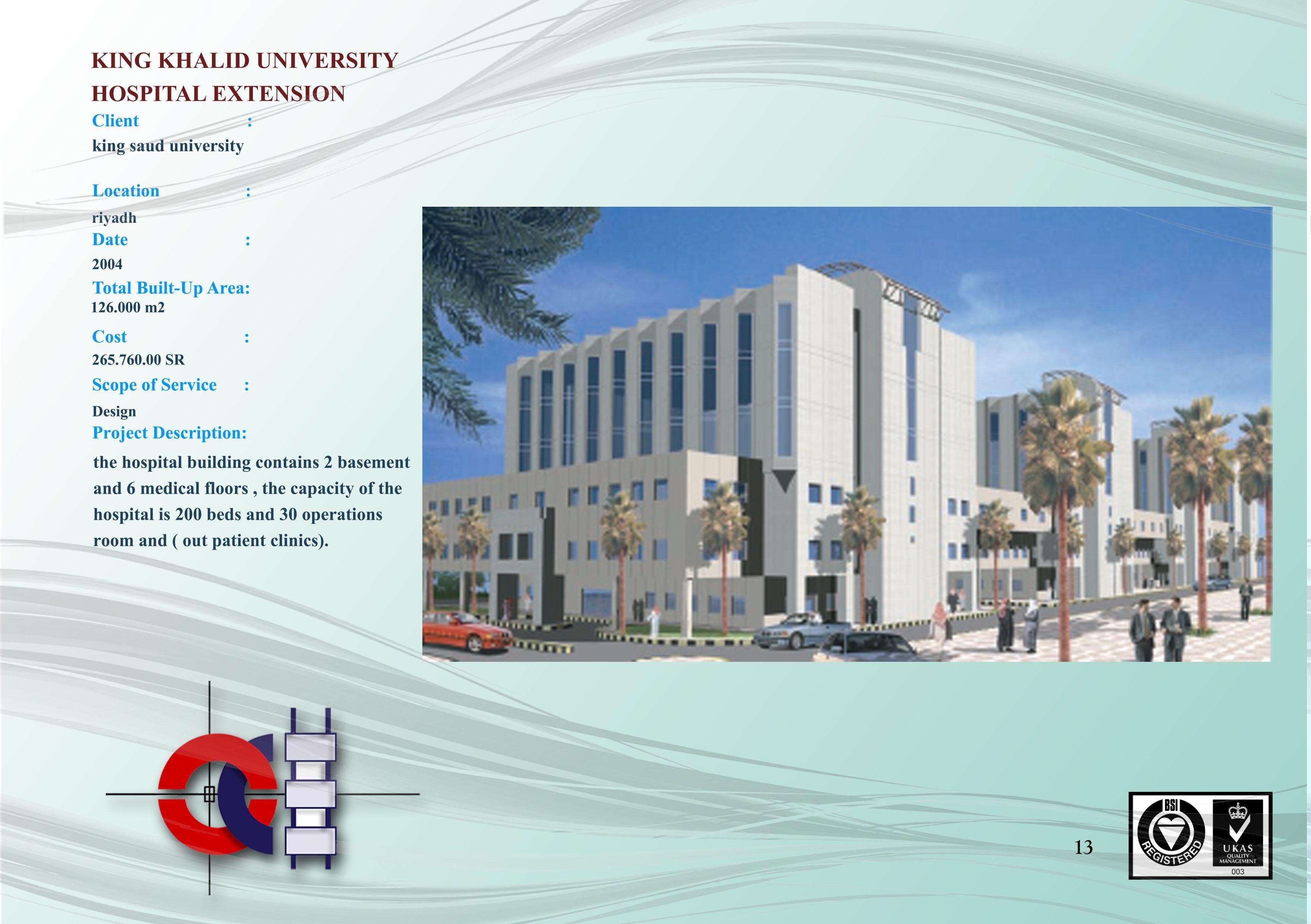 King Khalid University Hospital Extension   Projects
