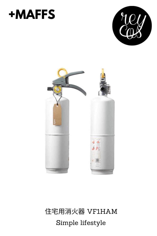 こんな消化器なら置きたい 白い消化器 白 リビング インテリア 白 消火器