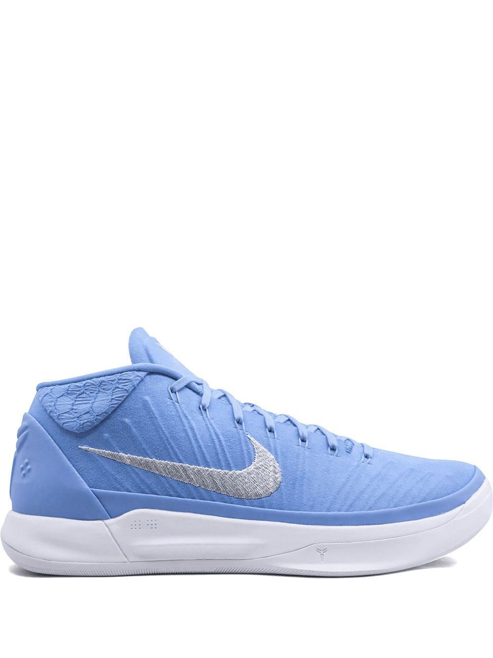 Nike 'kobe Ad Tb Promo' Sneakers - Blau
