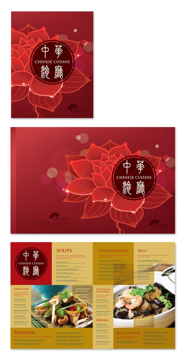 Asian Chinese Restaurant Menu Templatehttp://Www.Dlayouts.Com