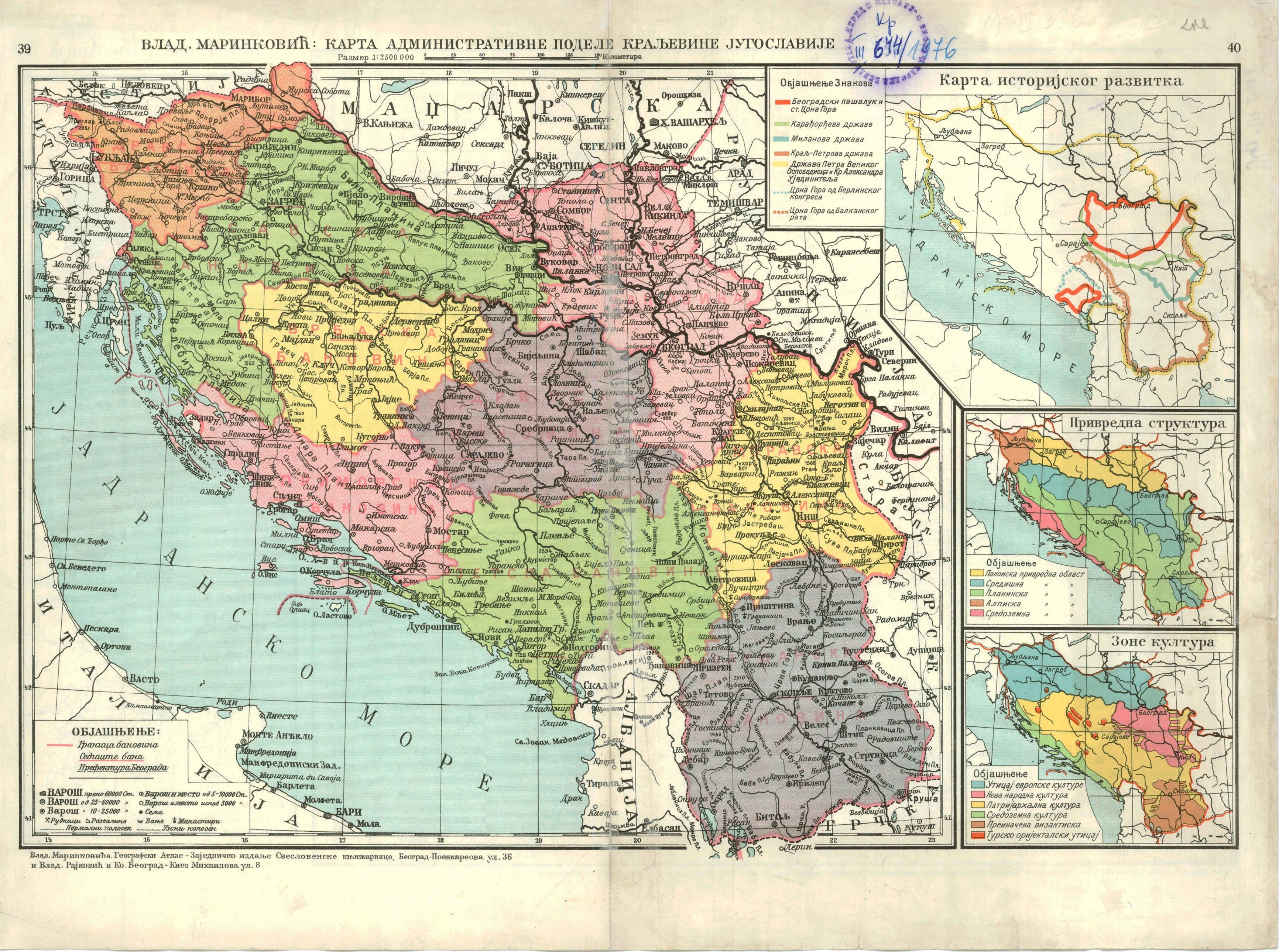Yugoslavia Administrative division 1929 map yugoslavia balkans