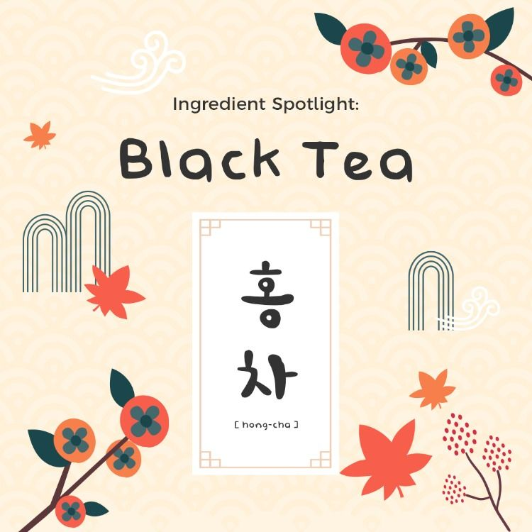Icymi Black Tea Also Makes A Great Drink For Your Skin In 2020 Oil Body Wash Propolis Skin Food