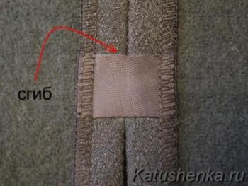 Как разрез на юбке шитье