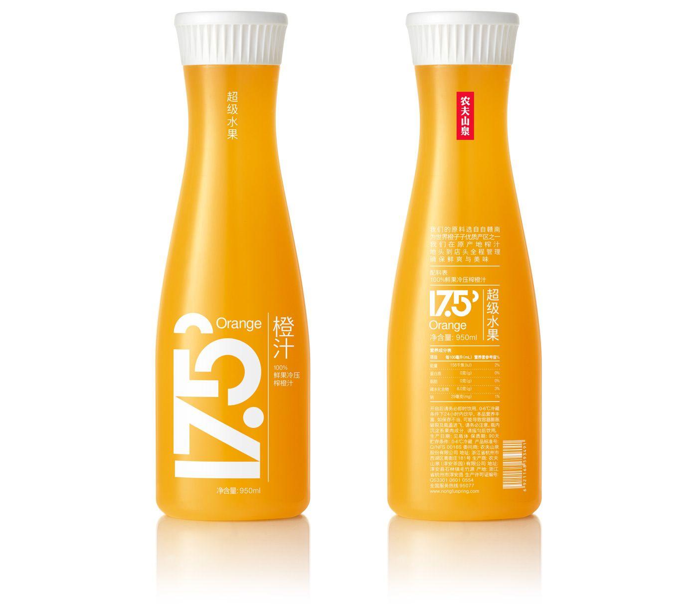 17.5 Juice — The Dieline - Branding & Packaging