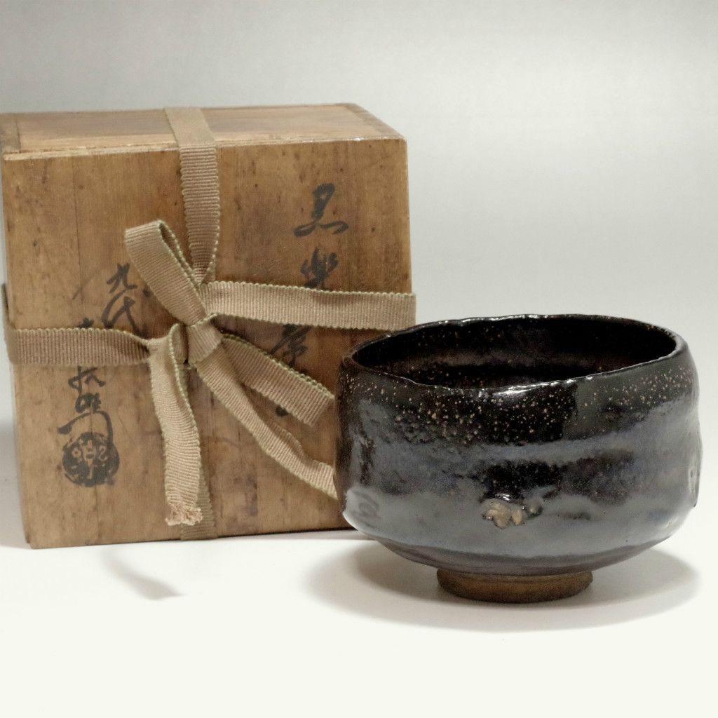 Japanese Tea Ceremony Matcha Chawan Tea Bowl Sado Aonagashi Mino Ware