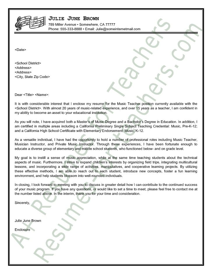Sample Music Teacher Cover Letter Professional References
