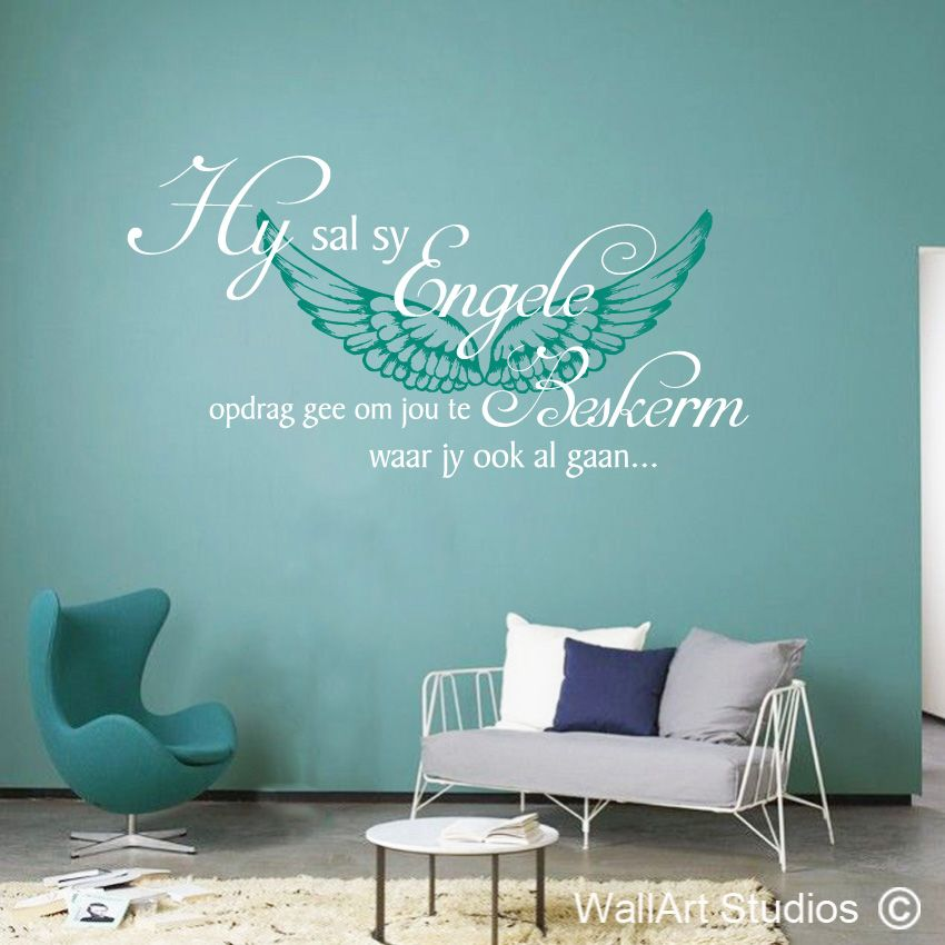 Sticker Wall Art psalm 91:11 engele | wall art stickers and vinyl decals