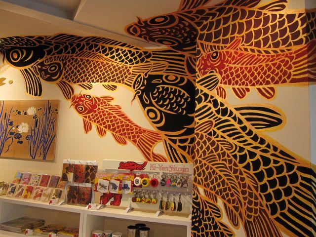 Japanese Style Koi Murals Mural Wall Art Koi Art Mural Art
