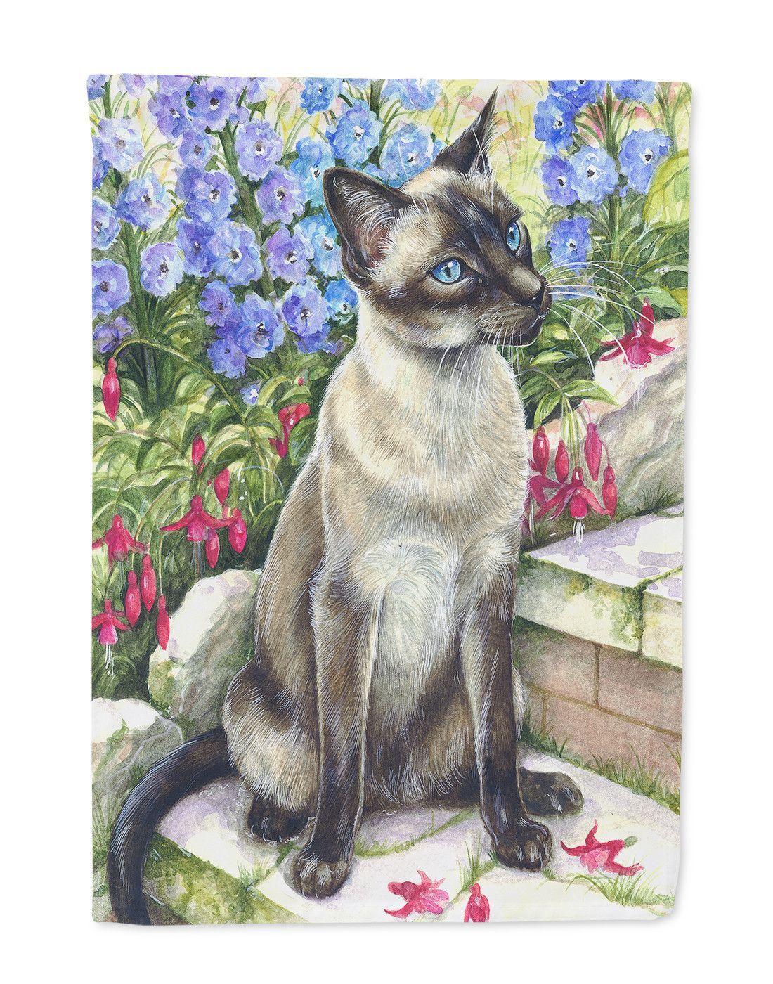 Siamese cat in the Garden Flag Garden Size CDCO0026GF