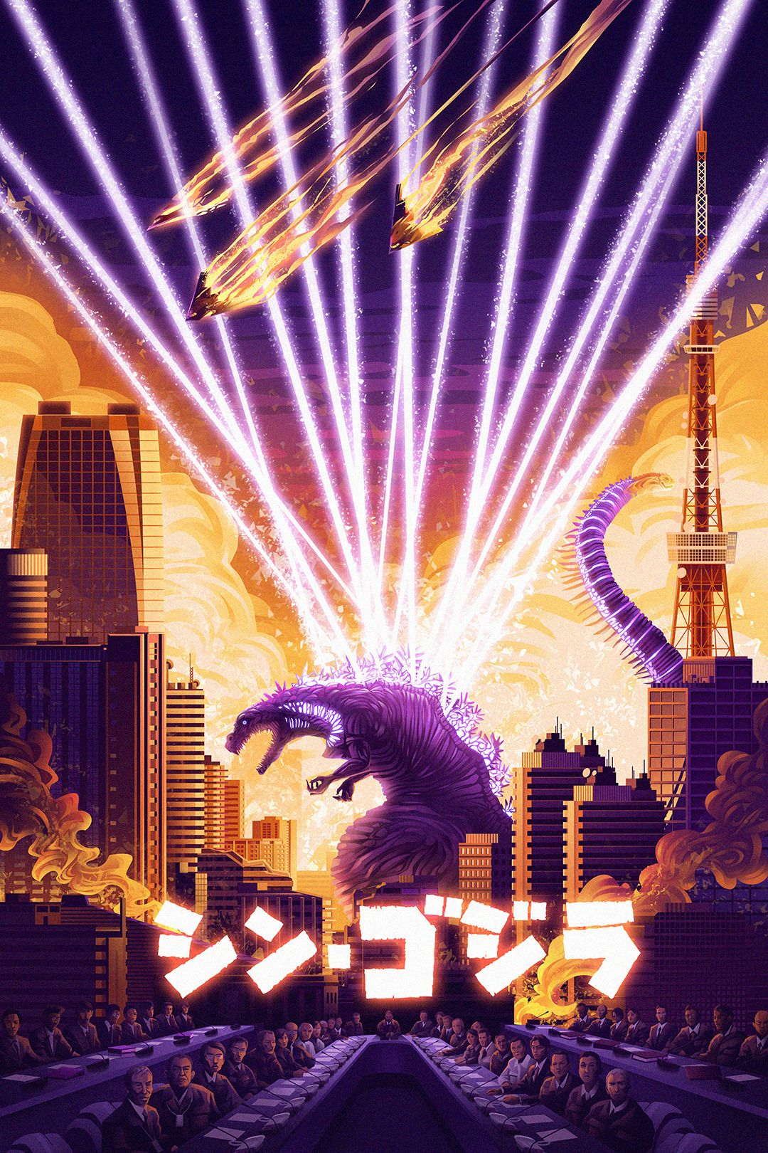 francoyovich: Shin Godzilla (シンゴジラ) Shin Godzilla was ...