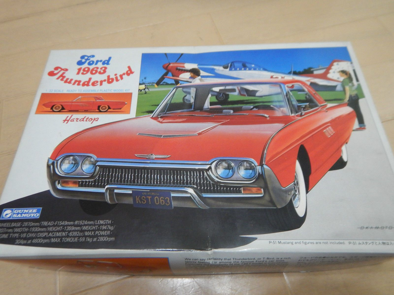 GUNZE Ford 1963 Thunderbird Hard Top 1 32 Scale Model Kit Vintage RARE | eBay