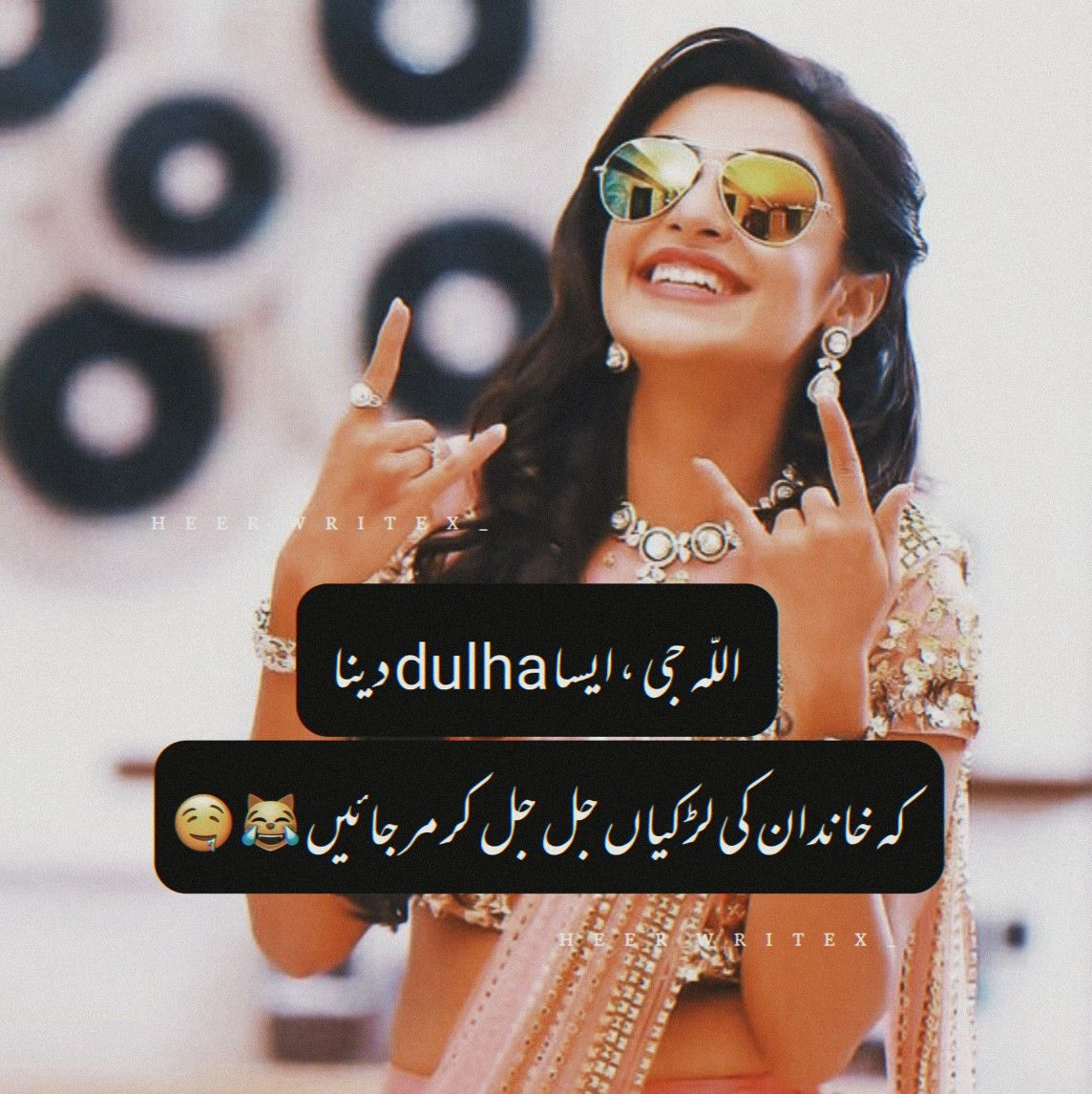 Pin By Helena On Urdu Poetry Funny Girl Quotes Funny Girly Quote Queen Quotes Funny