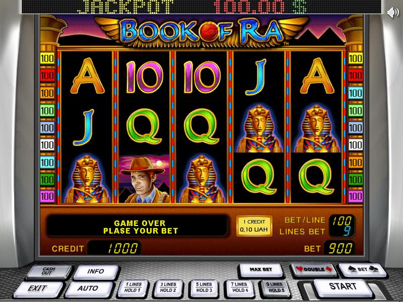 Игровые автоматы симуляторы бесплптно игровые автоматы с первоначальным бонусом за регистрацию
