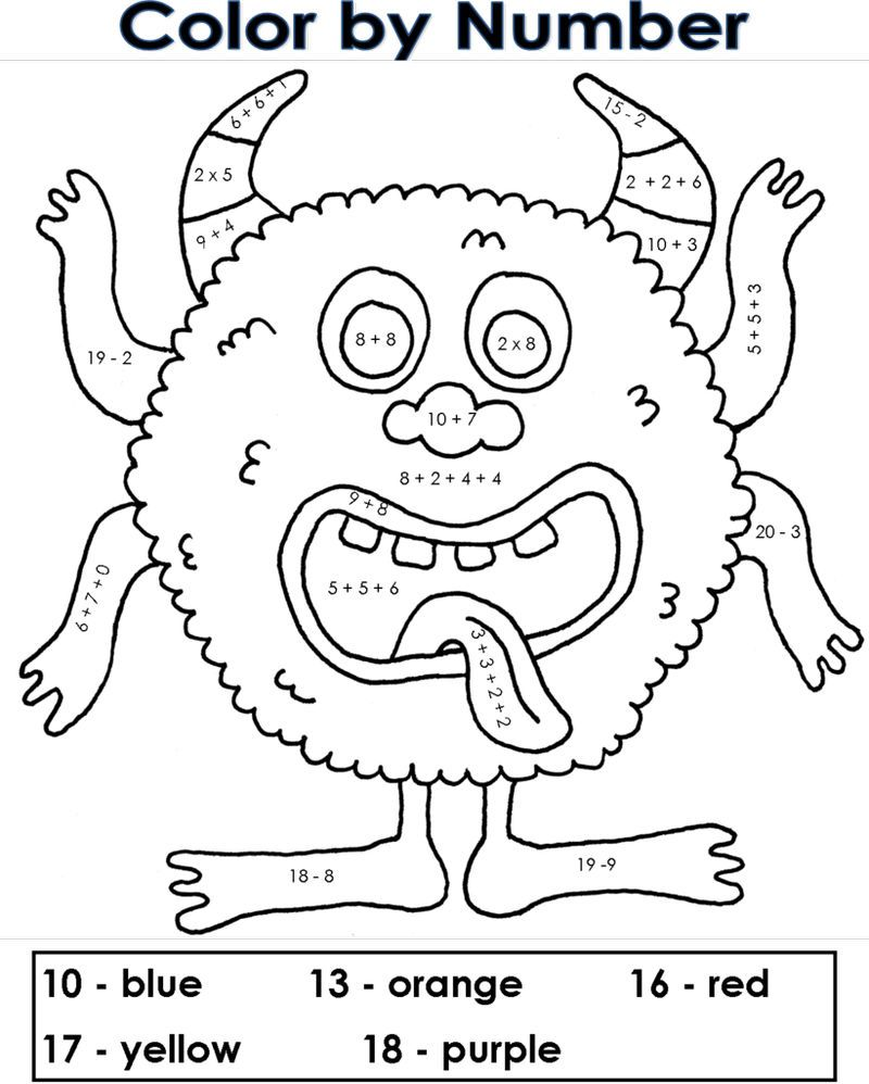 Monster Math Color By Number Worksheet Math Coloring Math Coloring Worksheets Color By Number Printable